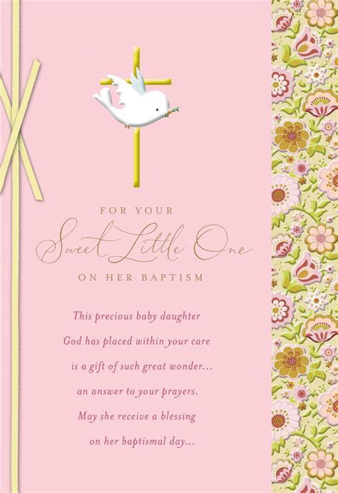 Dove With Gold Cross Baby Girl Baptism Card   Greeting