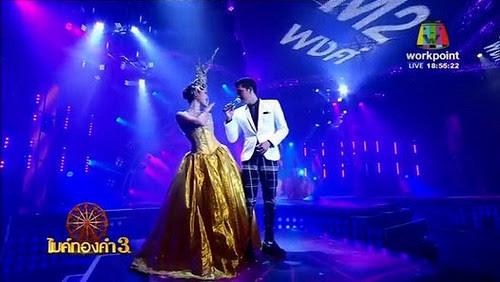 "Fav'd ""ชิงช้าสวรรค์ไมค์ทองคํา3 รอบชิง เพลงช้า 2-5 13 ธันวาคม 2558 ย้อนหลัง Cingchaswan"" via Dailymotion ift.tt/1NqecIF"