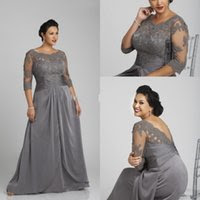 Plus size dresses evening bridal