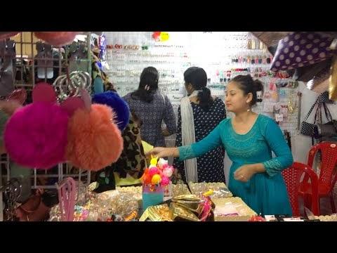 Assam Trade Fair 2019