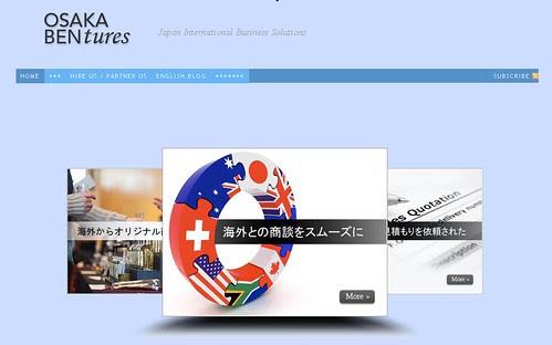 Osaka BENtures by totemtoeren