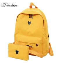 Mododiino High Quality Canvas Backpack Travel  Laptop Bag