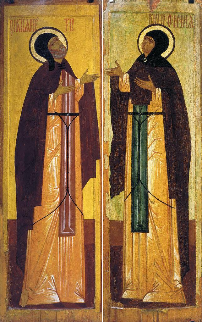 Petr i Fevronia
