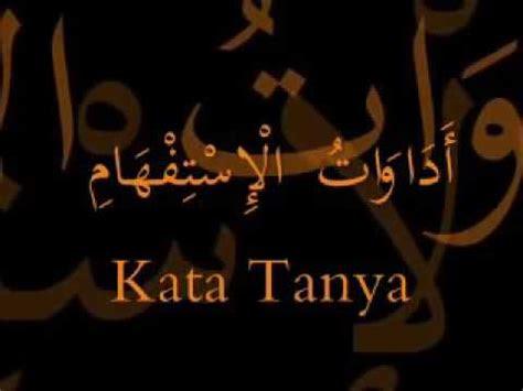 belajar kata tanya bahasa arab  menyanyi youtube