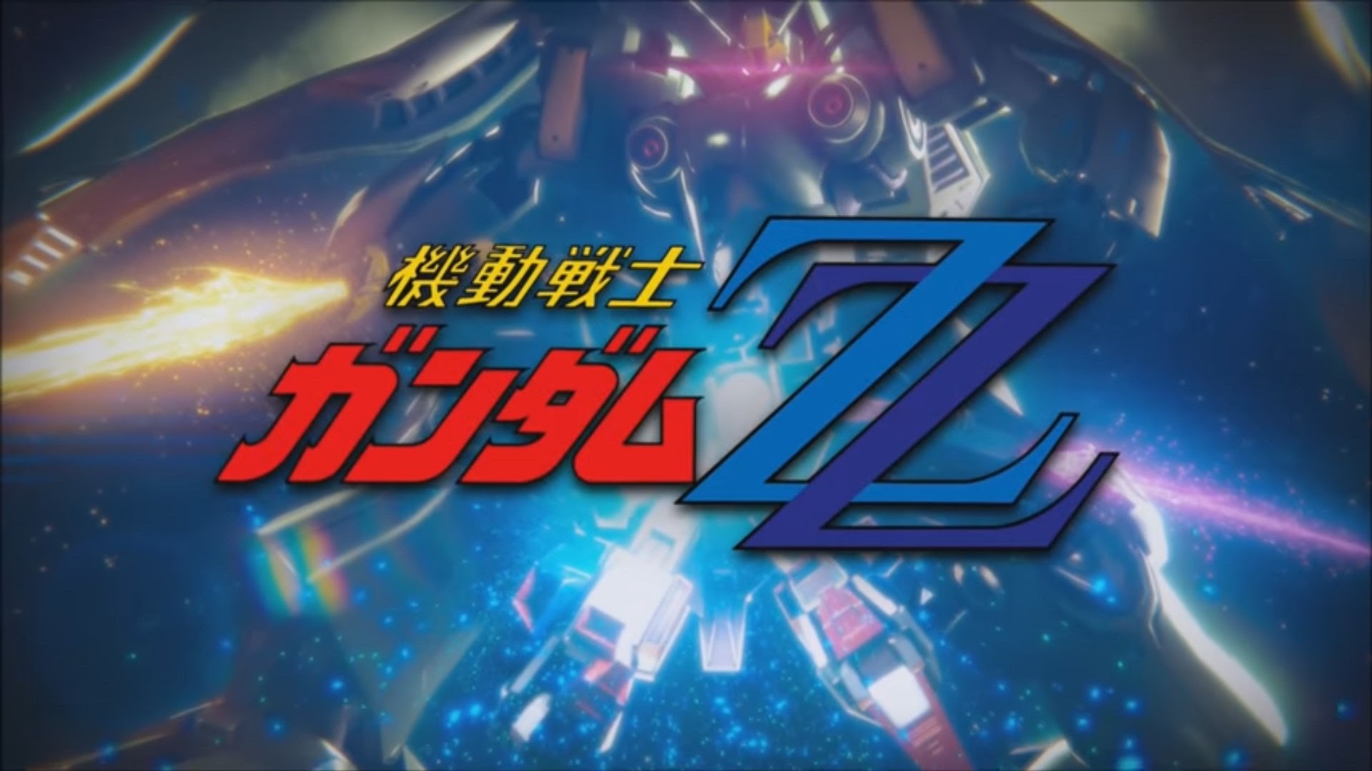 GundamInfo uploading full episodes of Gundam ZZ, which claims to be not an anime screenshot