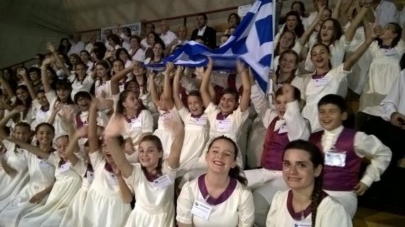 H Χορωδία Κέρκυρας γιορτάζει τη μεγάλη νίκη στο Διεθνές Φεστιβάλ Χορωδιών Καλαμάτας