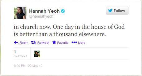 HannahRumahAllah