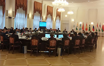 The 16th Meeting of SCO Member States' Ministers for Foreign Trade and Economy