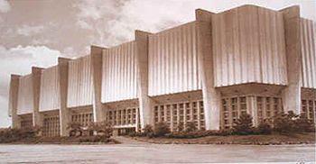 Richfield Coliseum, Richfield Coliseum