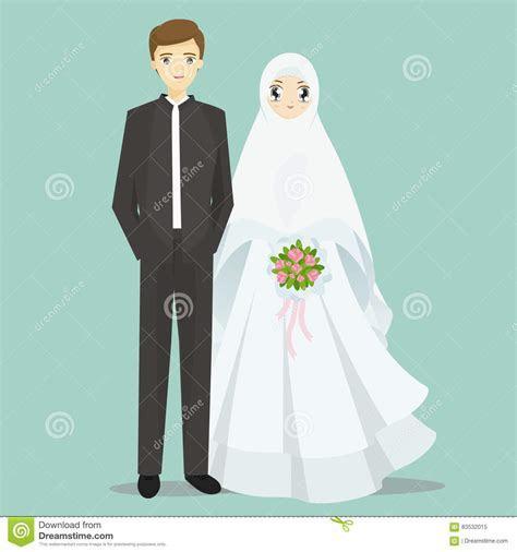 Muslim Bride And Groom Cartoon Illustration. Stock Vector