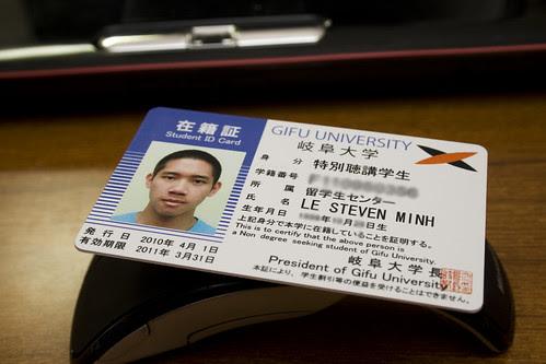 Gidai ID Card