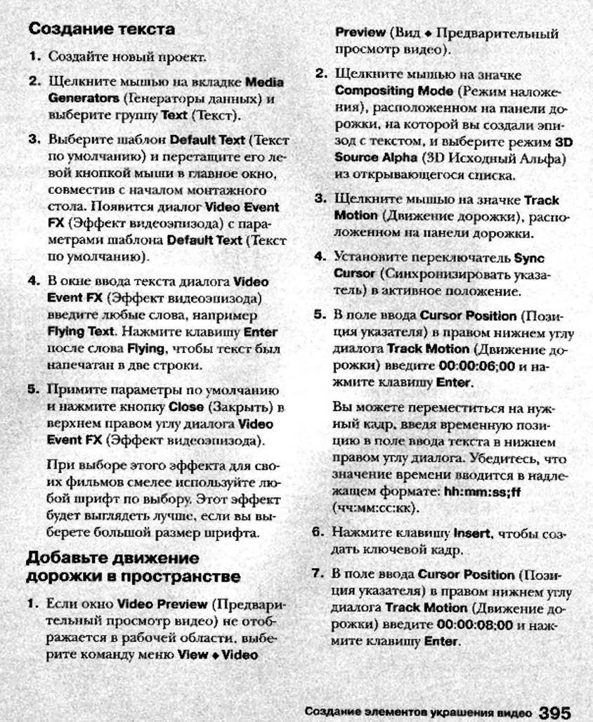http://redaktori-uroki.3dn.ru/_ph/12/766540362.jpg