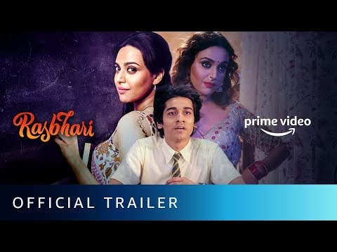 Rasbhari Hindi Movie Trailer