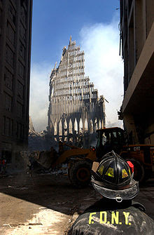 220px-WTC-remnant_highres