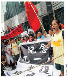 Protesters who claim the Diaoyu Islands for China protest at the Japanese consulate in Hong Kong in September 2012.