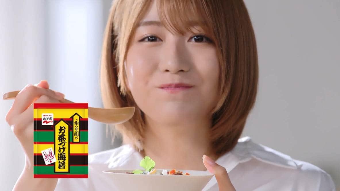 茶漬け 永谷園 cm 梅