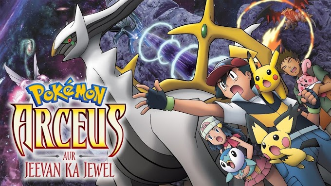 Pokemon Movie 12 Arceus and the Jewel of Life Hindi Dubbed Download FHD