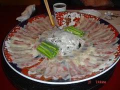 plato de fugu