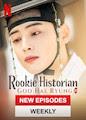 Rookie Historian Goo Hae-Ryung - Season 1