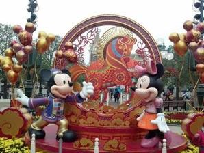 2020 New Year Hong Kong
