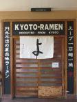 Entrance to Yotteko-Ya