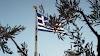 Υδροκέφαλο κράτος - Η Ελλάδα στις 20 χώρες με το μεγαλύτερο μέγεθος του κράτους παγκοσμίως