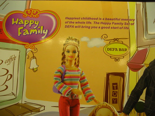 Defa Lucy Happy Family Box