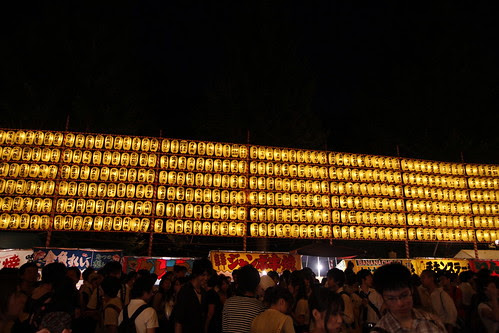 The lanterns of Mitama Matsuri