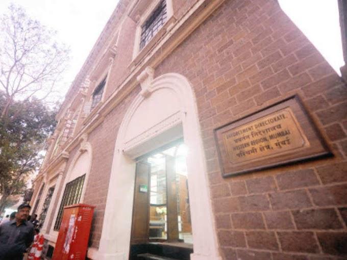 Yogesh Deshmukh Arrested: आमदार प्रताप सरनाईक यांचे निकटवर्तीय बिल्डर योगेश देशमुख यांना ईडीकडून अटक