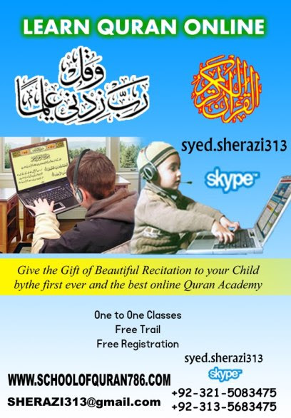 Quran for Kids Quran Recitation Online