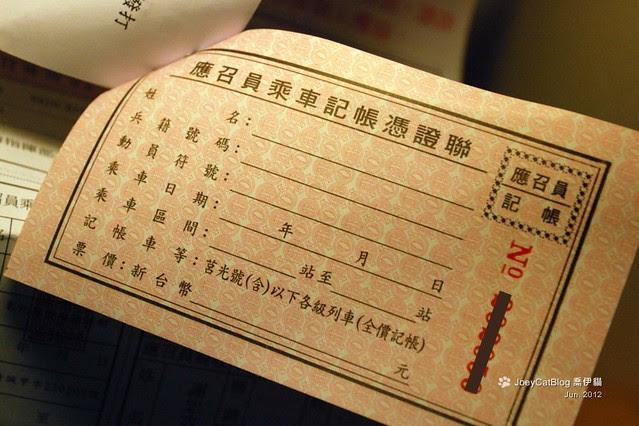 2012_0612_教召DSC_4864