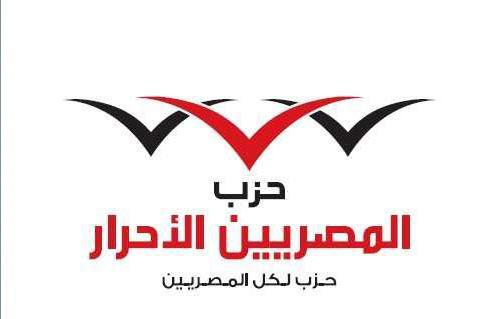 http://gate.ahram.org.eg/Media/News/2013/6/24/2013-635076758383525844-352_main.jpg