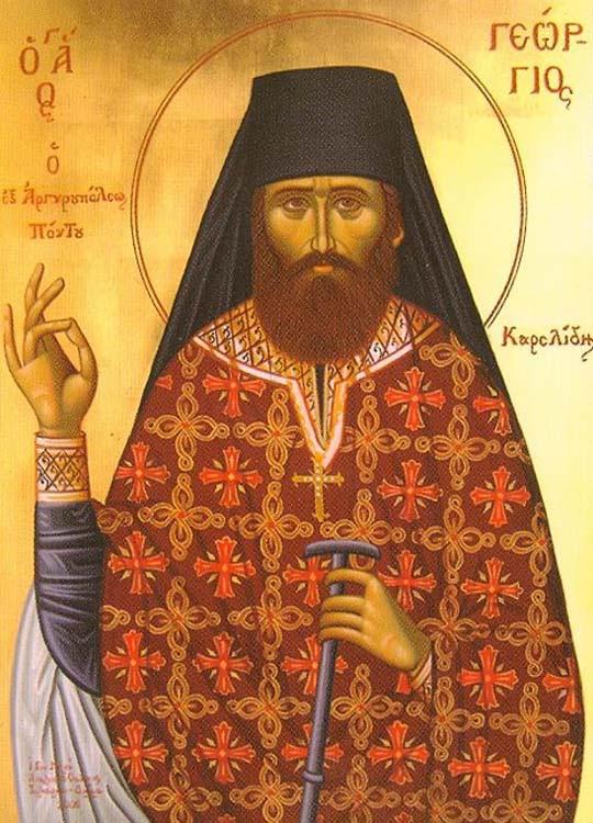 IMG ST. GEORGE Karslidis, of Argyroupolis