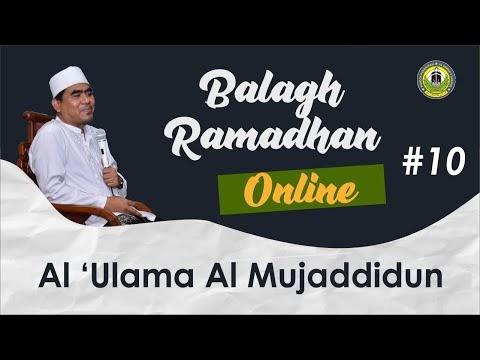 Gus Ghofur - al-'Ulama' al-Mujaddidun 10
