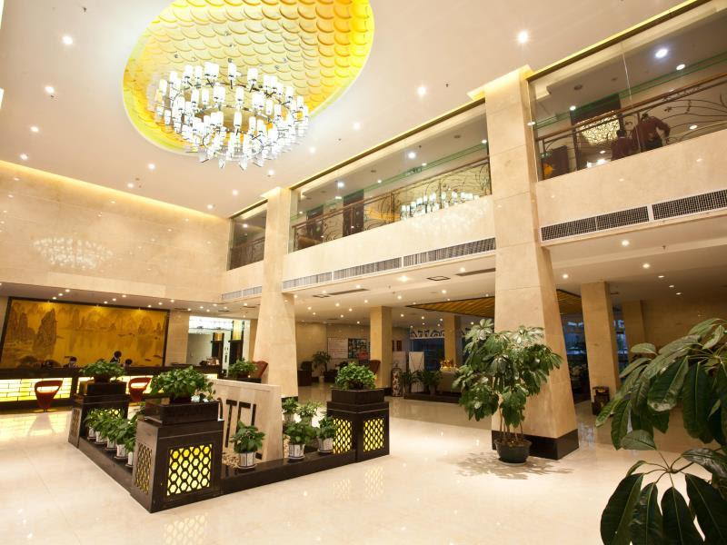 Price Guilin Minfeng International Hotel