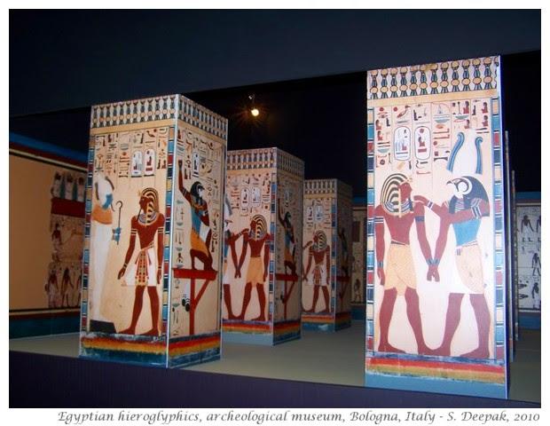 Egyptian hieroglyphics - S. Deepak, 2010
