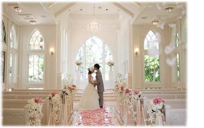 Hawaii Ocean Chapel Wedding