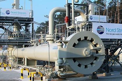 «Газпром» ответил на претензии Киева о неприемлемых условиях транзита газа