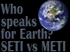 SETI-METI