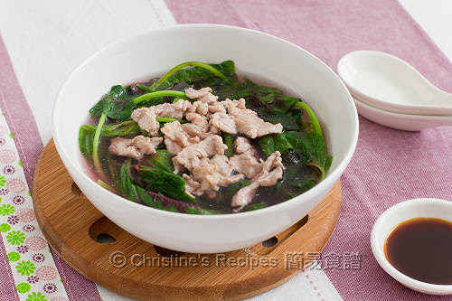 莧菜肉片湯 Amaranth Greens with Pork Soup02