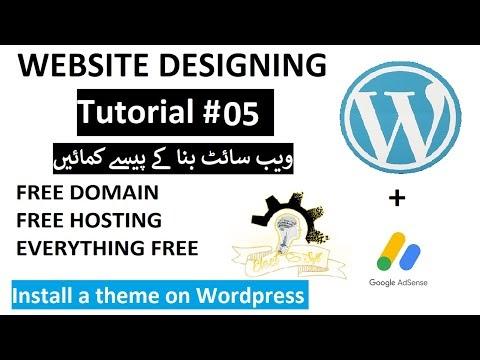 Web designing tutorial 05
