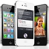Apple iPhone 4S via Smart Postpaid Plans, Arriving by Yuletide 2011?!