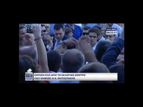Ένταση στο εκλογικό τμήμα που ψήφισε ο Μητσοτάκης