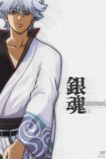 220px-Gintama_dvd.jpg