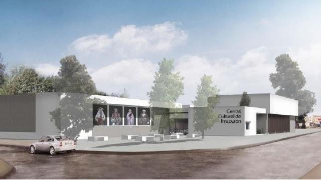 Centre culturel