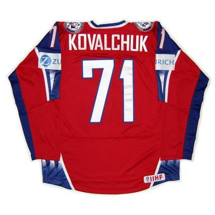 Russia 2009 jersey photo Russia 2009 WC B.jpg
