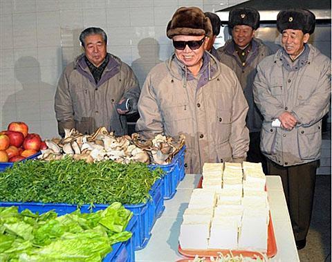 looking atfresh produce