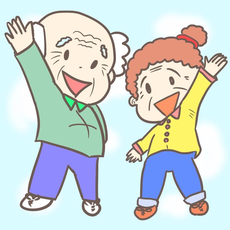 敬老会敬老の日におじいちゃんとおばあちゃんのフリー