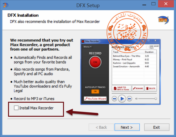 تحميل برنامج تضخيم الصوت dfx v11 كامل بالكراك
