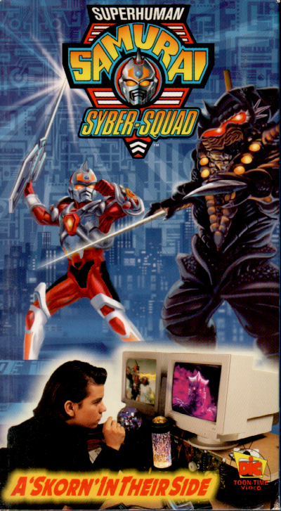 A Skorn In Their Side VHS